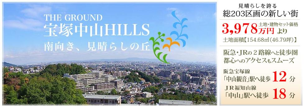 株式会社関西住宅建設