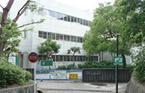 市立中山桜台小学校